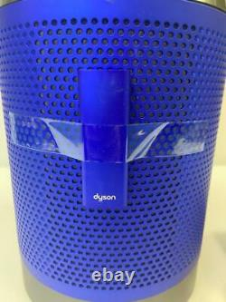 Dyson TP04 Pure Cool Purifying Connected Tower Fan Iron/Blue